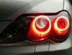 汽车大灯改装 各类汽车灯光类产品