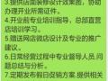 【安徽自助售货】加盟官网/加盟费用/项目详情