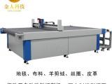 自动送料服装布料切割机振动刀单层服装布料切割机