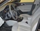 2014款奥迪A6L30 FSI 舒适型