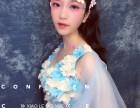 济宁化妆培训学校/新娘跟妆学的是什么