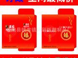 定制生产各类企业红包、节庆红包、婚庆红包 公司广告宣传红包