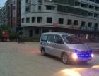 江淮瑞风 2010款 2.0T 手动 7座江淮商务车2010年2