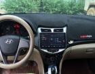 现代 瑞纳 2015款瑞纳三厢1.4 自动 时尚型GS