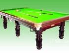 北京台球桌厂 台球桌出售
