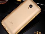 魅族MX4金属边框烤漆后盖 圆弧双色金边保护套 高档金属手机壳