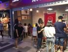 个性简餐米集盒快餐品牌加盟亮相