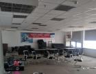 大东区龙之梦长峰中心有装修带办公家具高层384平