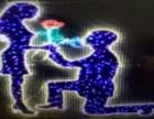 东北灯光节看灯撸串 灯光节出租出售灯光秀出租出售生产厂家