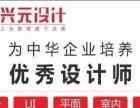 学CAD建筑施工图绘制到镇江上元教育
