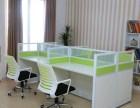 唐山办公桌办公家具定做生产厂家