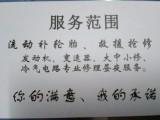 深圳汽车修车补胎换胎,深圳汽车拖车,汽车搭电送油服务