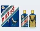 鸡年茅台纪念酒空瓶回收价格多少钱一个,天心回收鸡年茅台酒瓶!