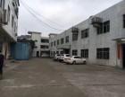 凤岗两层独院厂房出租3000平方 近平湖