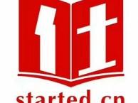 遵义市仕达未来教育省考笔试培训