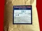 全国供应聚丙烯酰胺批发价出售