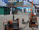 液压潜孔钻机价格大庆28凿岩机气腿结构厂家