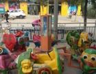 儿童旋转游乐设备和滑梯