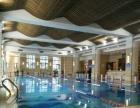 许昌恒大绿洲游泳馆