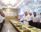中式烹调西式烹调三级高级技工二级技师一级技师循环报名