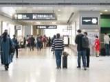 高降万元各地好的机场广告价格调整