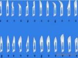 供应 上海君贝 工业用 碳钢 手术刀片 11号刀片 工具 原 启