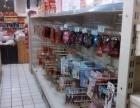 门面到期,服装、食品超市展示柜、货架低价出售