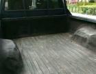 长城 金迪尔 2008款 2.8T 手动 大双排豪华版加长版 柴