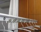 卖太空铝升降衣架 包安装全新 买就送10个全铝衣架