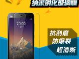 红米2钢化膜 手机红米3保护膜 小米玻璃贴膜深圳厂家批发