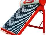 大连泡崖太阳能热水器维修 泡崖太阳能维修