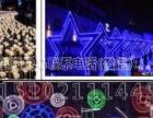 梦幻灯光节出租出售提供灯光节活动方案,梦幻灯光节生