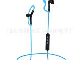 2016新款STN-850挂耳式蓝牙耳机