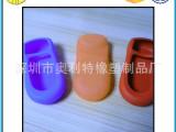 定制蓝牙音响硅胶橡胶套 保护套 防水套 来图来样 深圳硅胶厂家