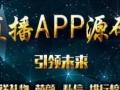 株洲开发330农场理财游戏电玩城qi牌大灌篮游戏