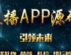 黄山开发330农场游戏电玩qi牌大灌篮游戏直播系统