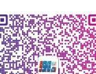 95k8微创平台全国招商中微信公众平台功能开发代理