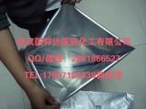 达泊西汀优质原料可分装厂家武汉国邦达