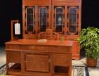 家庭缅甸花梨书桌