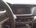 长安 欧尚 2016款 1.5L 手动 豪华型高配置商务车只能说