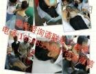 丽江哪里有中医针灸培训学校,针灸推拿理疗培训学校