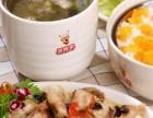 小吃蒸菜加盟蒸美味加盟开启新式蒸菜快餐