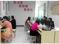 新塘哪里可以报名初级会计师证考试培训
