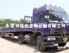 惠州仲恺高新区物流公司 专业国内回程车队运输