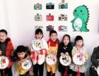 扬州东方娃娃少儿美术品牌升级正式改名为创意娃娃国际教育