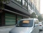 长安欧诺1.5L商务车