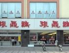 上海餐饮振鼎鸡能否加盟振鼎鸡营业时间