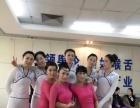 皓月女子健身会所第五期瑜伽教练培训班