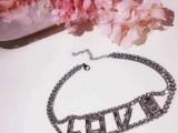 普及下高仿大牌饰品批发工厂,质量过硬的拿货价多少钱