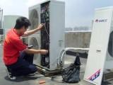 洛阳格力空调维修-加氟清洗-移机拆装一站式服务